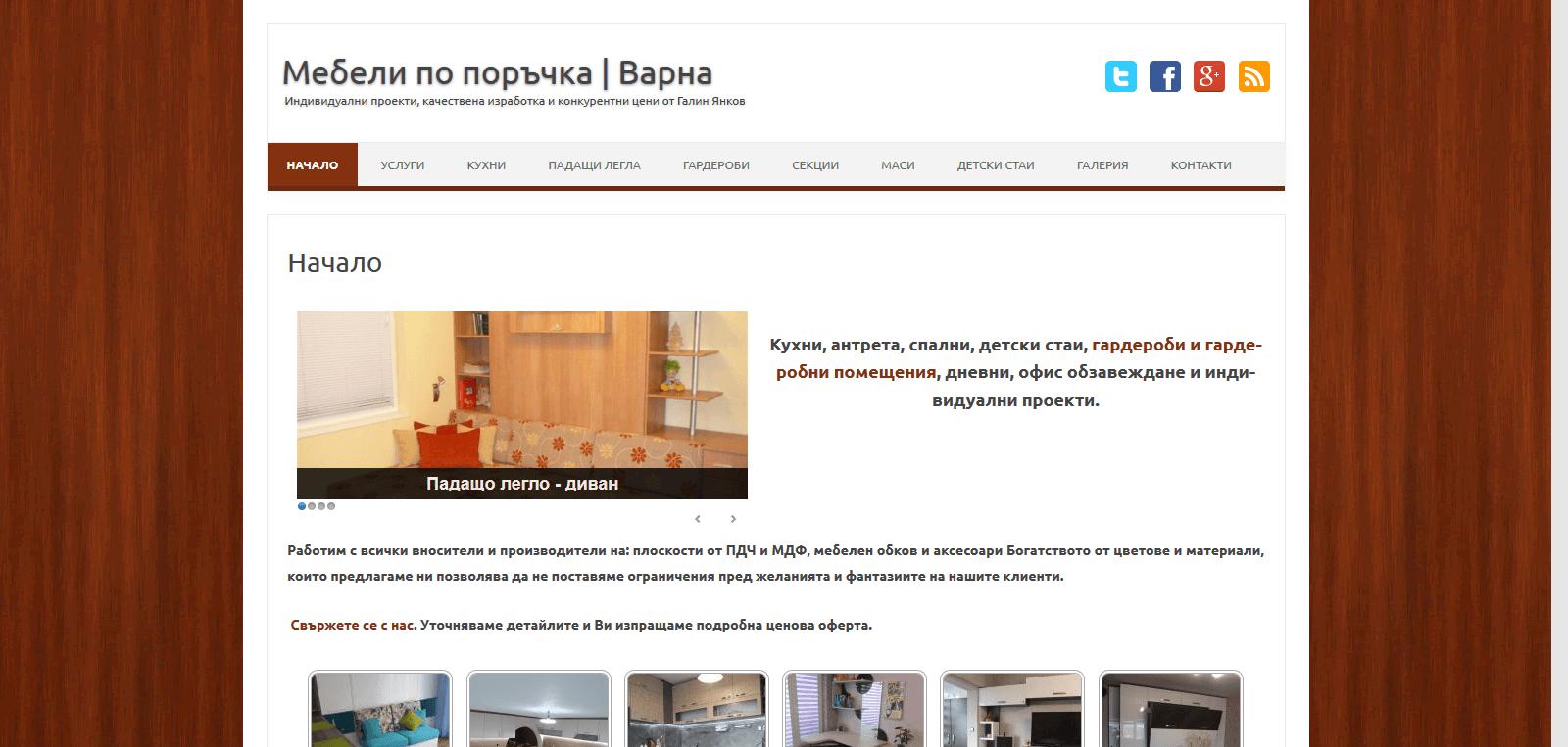 galin.yankov.net